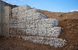 GABION.APPLICATION
